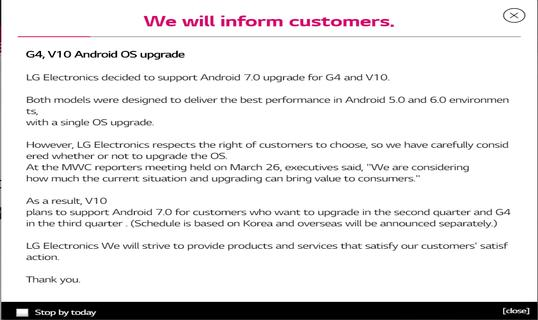 LG G4 and V10 to receive nougat 7.0