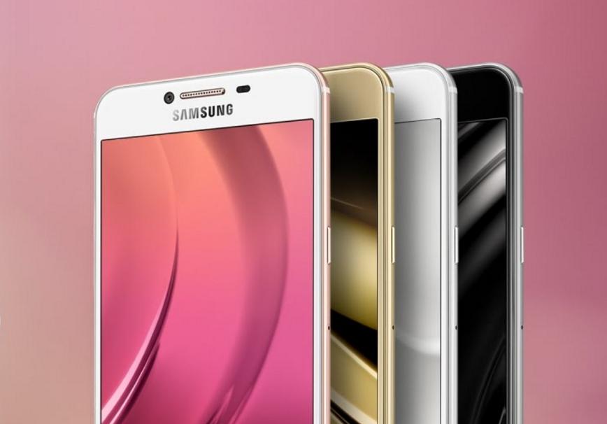 samsung galaxy c5 pro androidsage