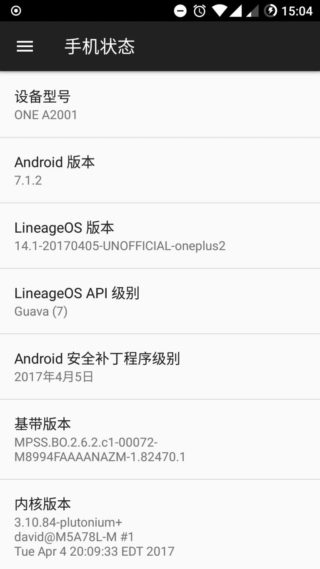 OnePlus 2 running Android 7.1.2 Nougat with Lineage OS