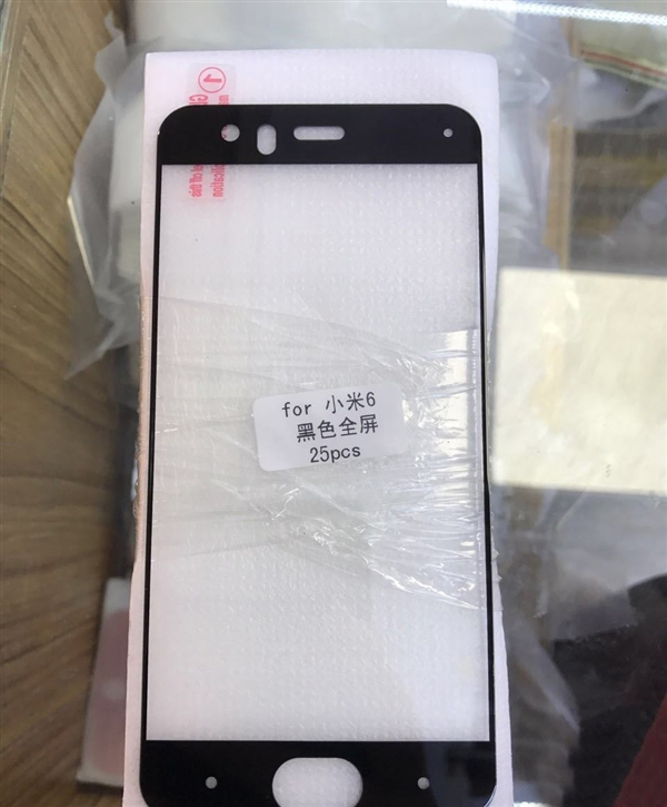 Xiaomi-Mi-6-iris scanner