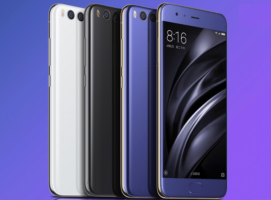 Download Xiaomi Mi 6 MIUI Official Theme And QHD Stock