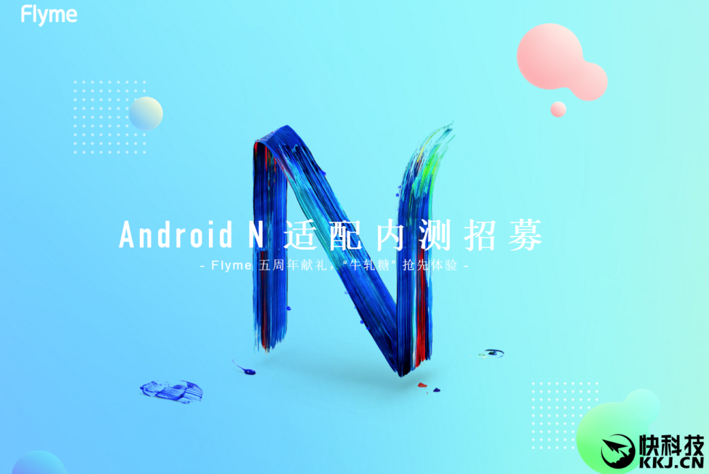 7 0] FlymeOS 7 Closed Beta now available for Meizu PRO and
