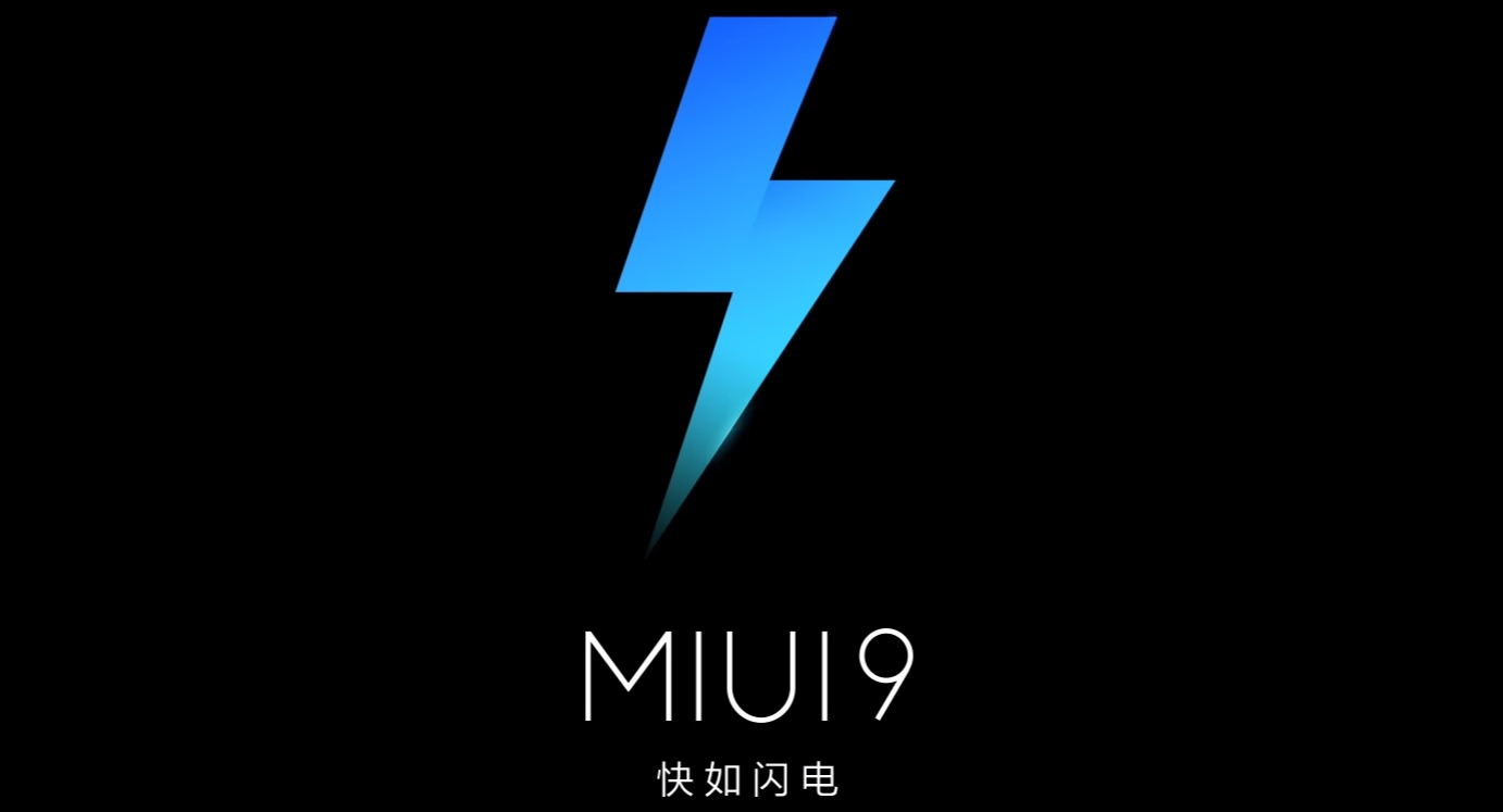 Xiaomi Is Officially Rolling Out Miui 9 Heres An Overview