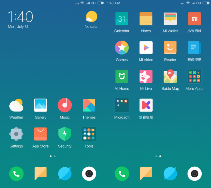 Root MIUI 9: How to Root MIUI 9 or MIUI 8 based on Android