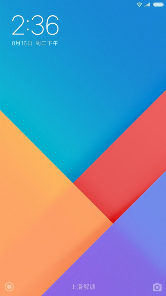 MIUI 9 wallpapers screenshots