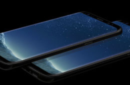 Firmware Update For Galaxy S8 and S8 Plus