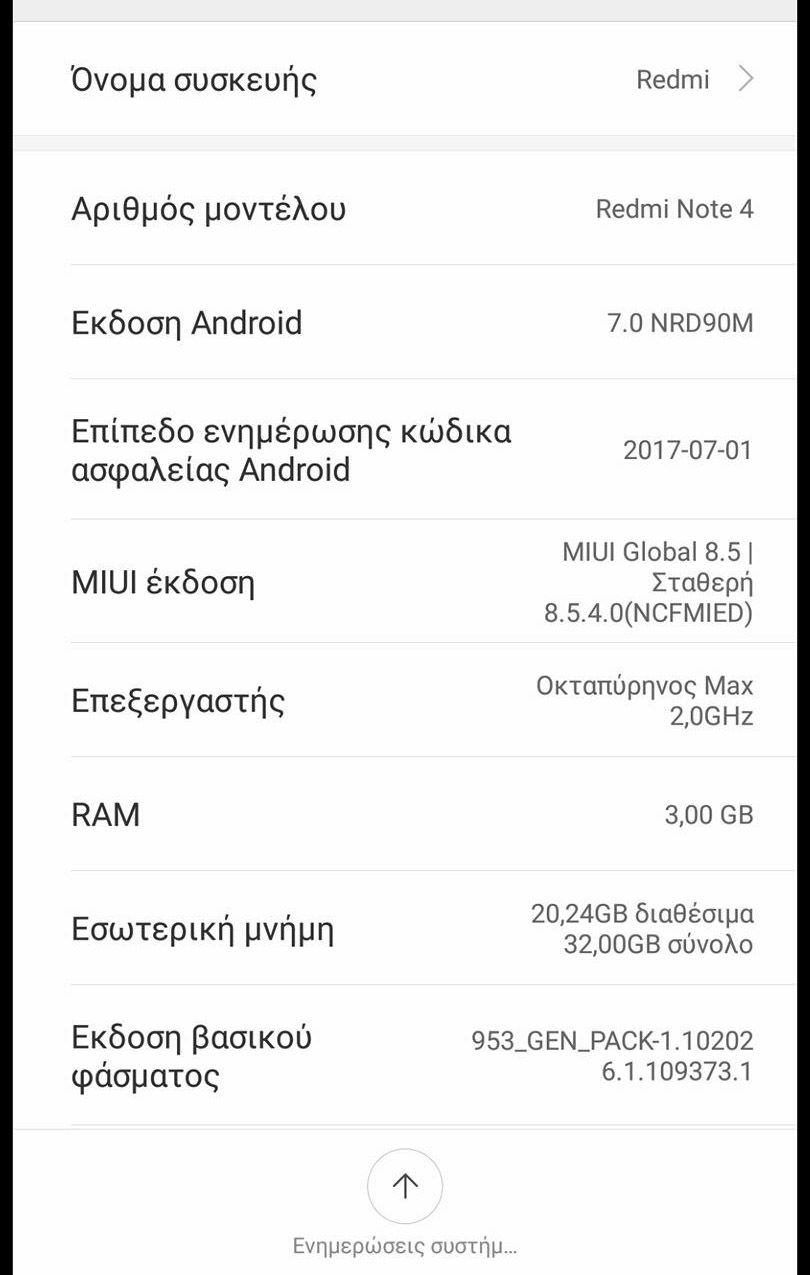 Nougat 7.0 update for Redmi Note 4