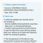 Samsung Oreo Beta 4 downloading