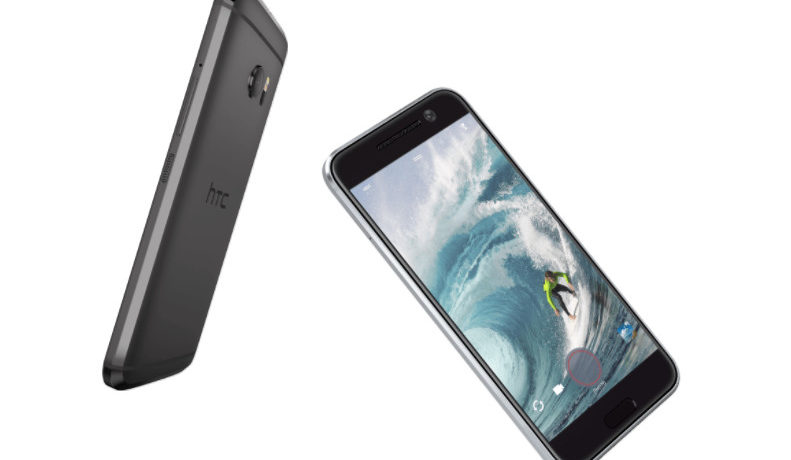 HTC 10 Android 8.0 Oreo stock RUU Firmware EXE file Download
