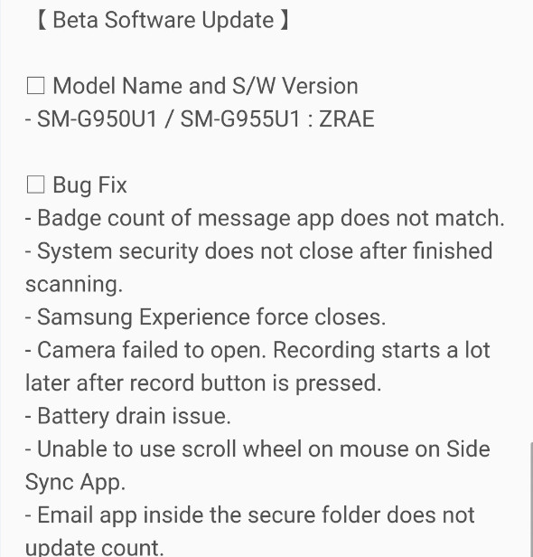 Samsung's 7th Oreo Beta ZRAE now available for download for