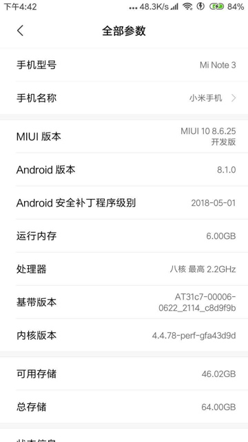 MIUI 10 for Xiaomi Mi Note 3, Note 4X, Note 5 (Pro), Mi 6, Mi Mix 2, Mix 2S