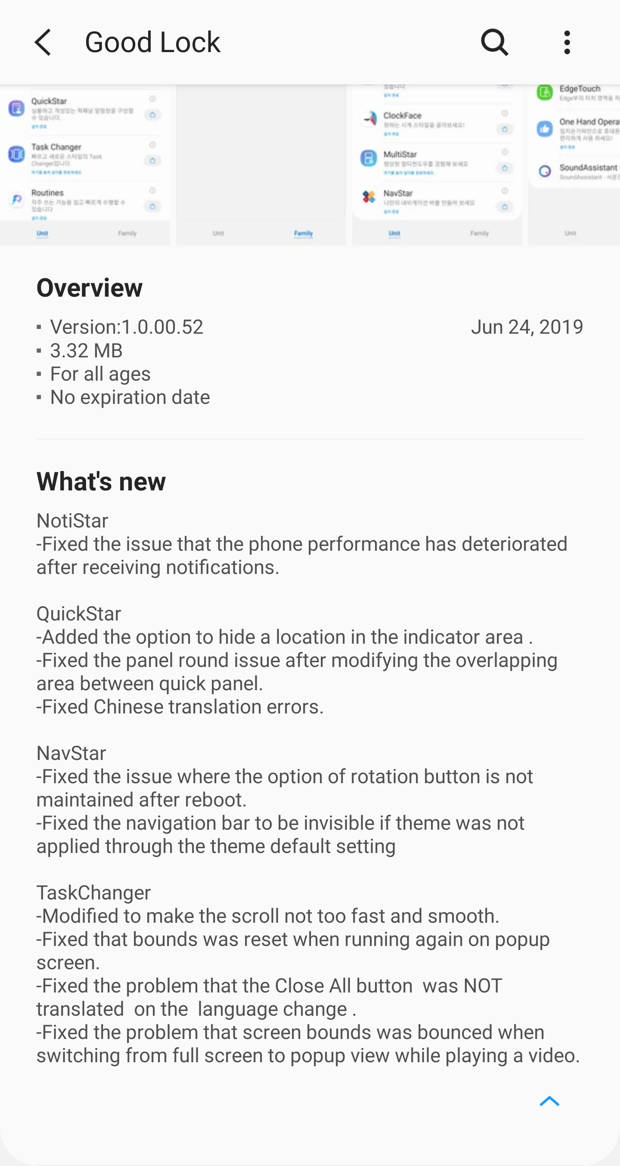 Download latest Good Lock June 2019 update with fix for