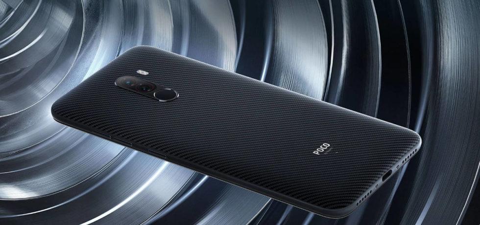 Xiaomi Poco F1 dark
