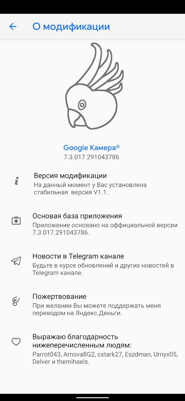 Gcam 7.3 mod APK by Parrot