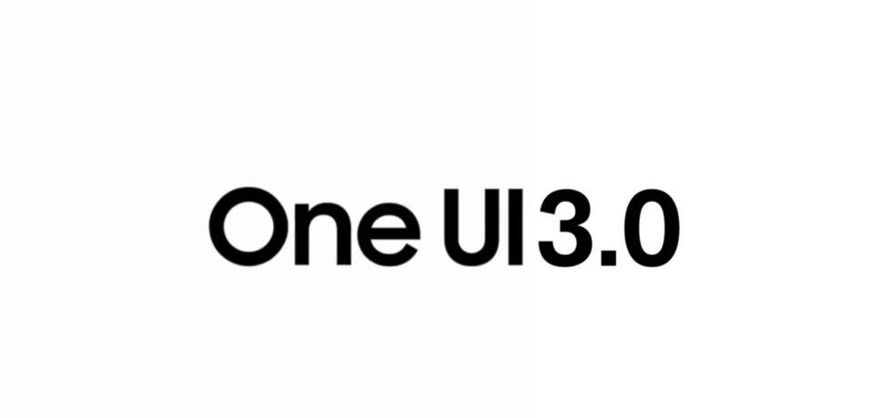 Samsung One UI 3.0 Android 11 OTA downloads